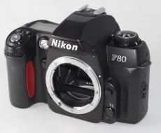 C035 8168 Nikon F80 001